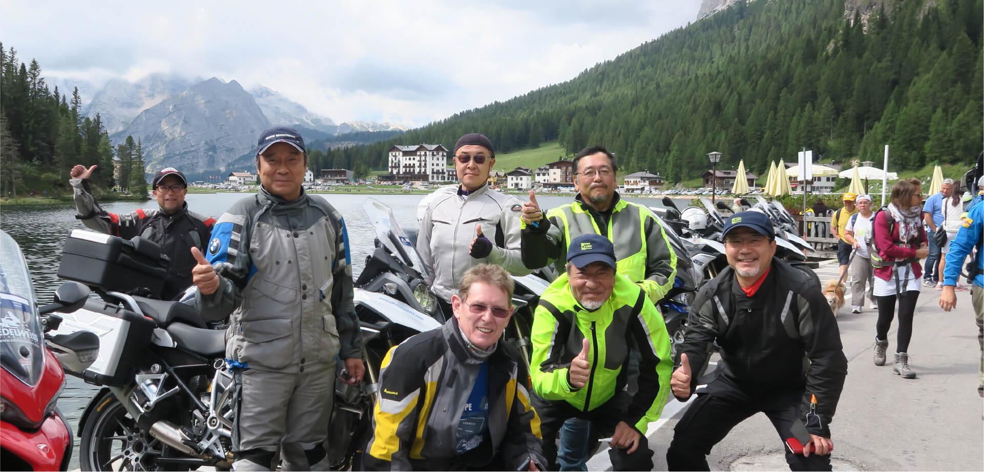 革新的なバイククラブ