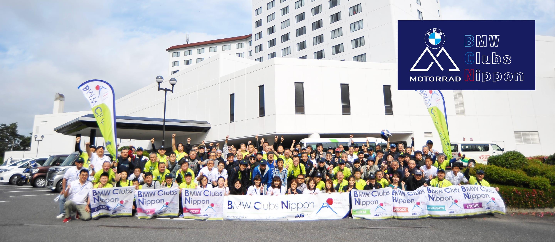 BMW CLUBS NIPPON